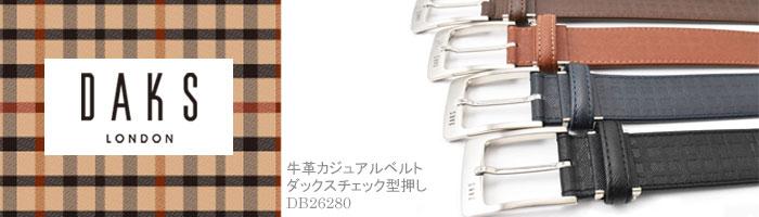 牛革 ダックスチェック型押しベルト 「ダックス」 DB26280 タイトル画像