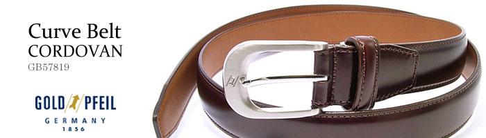 コードバン カーブベルト 30mm幅 ピン式 「ゴールドファイル」 GB57819 タイトル画像