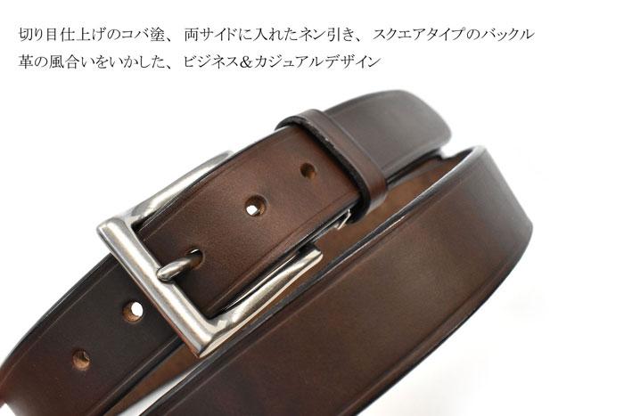 ホーウィン クロムエクセル ベルト 30mm幅 「プレリーギンザ」 NB23890 商品特徴