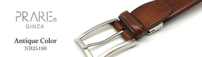 牛革 アンティークカラー ベルト 33mm幅 ピン式 「プレリーギンザ」 NB25180 タイトル画像