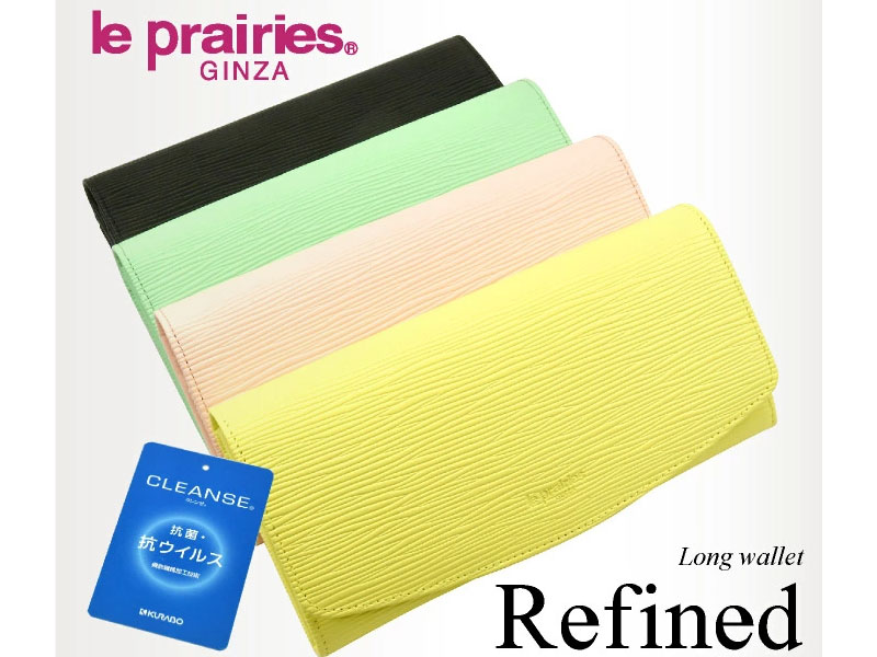 Refined(リファイン)長財布 「ル・プレリーギンザ」 NPL5014 イメージ画像