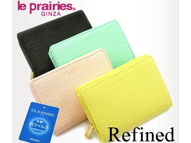 Refined(リファイン)長財布 「ル・プレリーギンザ」 NPL5312 イメージ画像