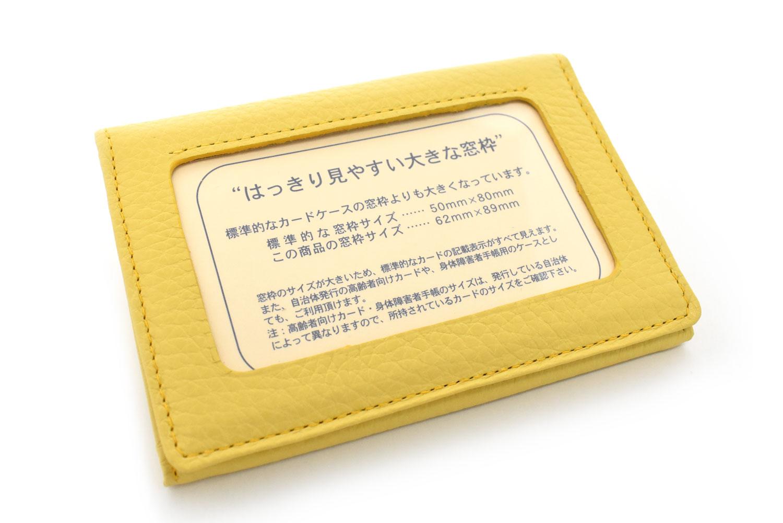 Commodity(コモディティ) カードケース(大)「 「ル・プレリーギンザ」 NPS5455 特徴
