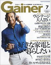 Gainer(ゲイナー)2015年7月号