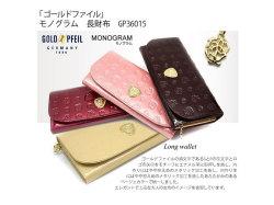 モノグラム 長財布 「ゴールドファイル」 GP36015 イメージ画像