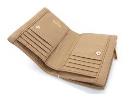 Natural(ナチュラル) 二つ折り財布(ファスナー小銭入れ付き) 「ゴールドファイル」 GP54214 オーク 内作り