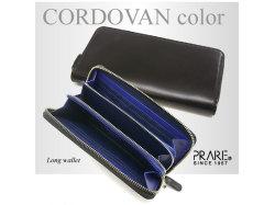 Cordovan Color(コードバンカラー)ラウンドファスナー長財布  「プレリー1957」 NP01029 イメージ画像