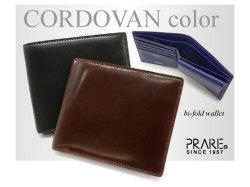 Cordovan Color(コードバンカラー)二つ折り財布(小銭入れあり)「プレリー1957」 NP01220 イメージ画像