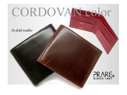 Cordovan Color(コードバンカラー)二つ折り財布(小銭入れなし)「プレリー1957」 NP01318 イメージ画像