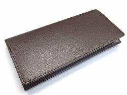 ボックスカーフ ヴェネチアンレザー  長財布  「プレリーギンザ」 NP56020 チョコ 正面