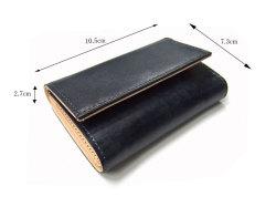 Patine(パティーヌ) 三つ折り財布(コンパクト財布) 「プレリーギンザ」 NP76316 サイズ