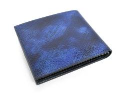 Patine2(パティーヌ2) 二つ折り財布(小銭入れあり) 「プレリーギンザ」 NP78119 ブルー 裏面