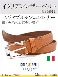 menu-GB55511