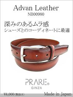 メニューNB03560