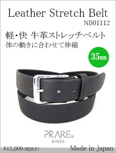 menu-NB01112
