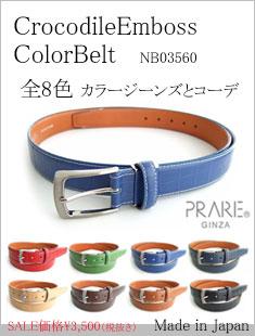 menu-NB12412