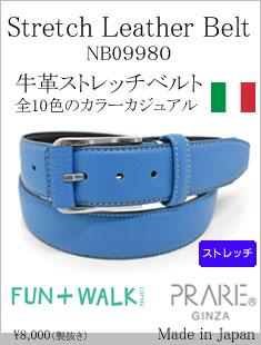 menu-NB09980