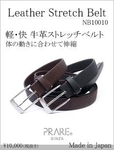 menu-NB10010