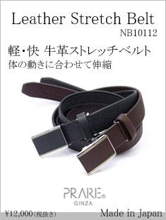 menu-NB15419