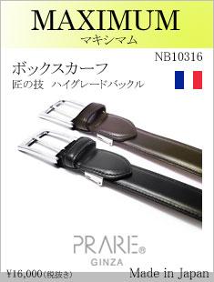 menu-NB10316