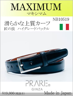 menu-NB10715