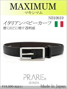 menu-NB10619