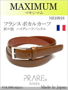 menu-NB10918