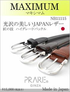 menu-NB11115