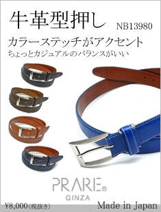 menu-NB13280