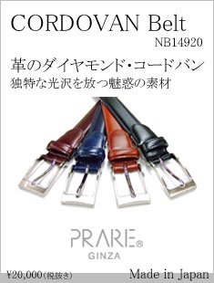 menu-NB14920