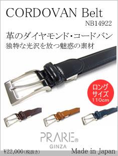 menu-NB14922
