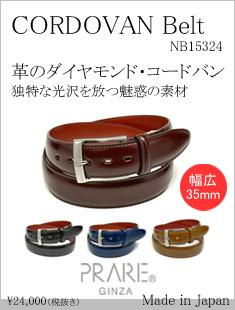 menu-NB15324