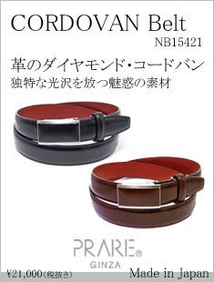 menu-NB15421