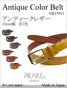 menu-NB15911