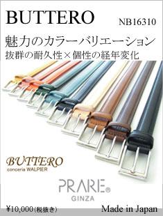 menu-NB16310