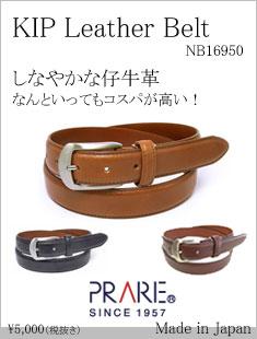 menu-NBJ0120