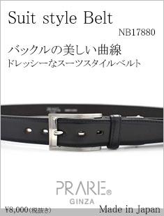 menu-NB17880