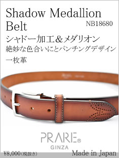 menu-NB18680