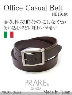menu-NB20710