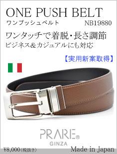 menu-NB17910