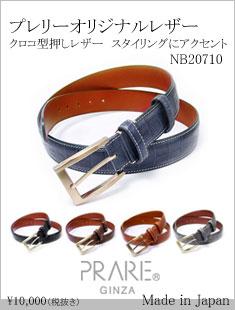 menu-NB21010