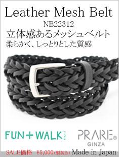 menu-NB22312