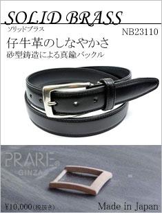 menu-NB23211