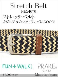 menu-NB24670