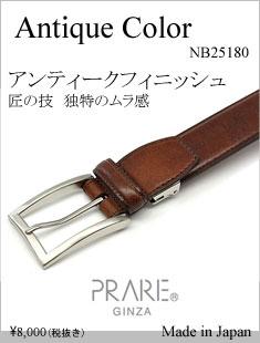 menu-NB25180