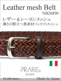 menu-NB26890