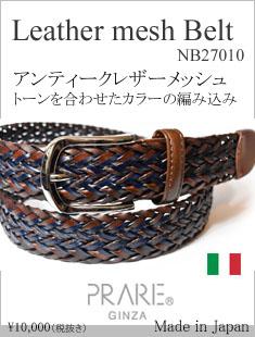 menu-NB19880