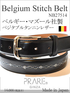 menu-NB27514