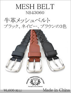 menu-NB43060