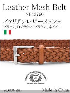 menu-NB43760